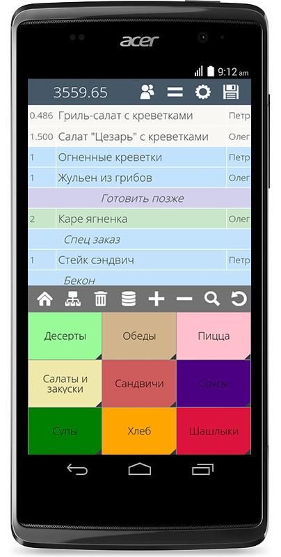 Мобильный терминал официанта r_keeper_7_MobileWaiter